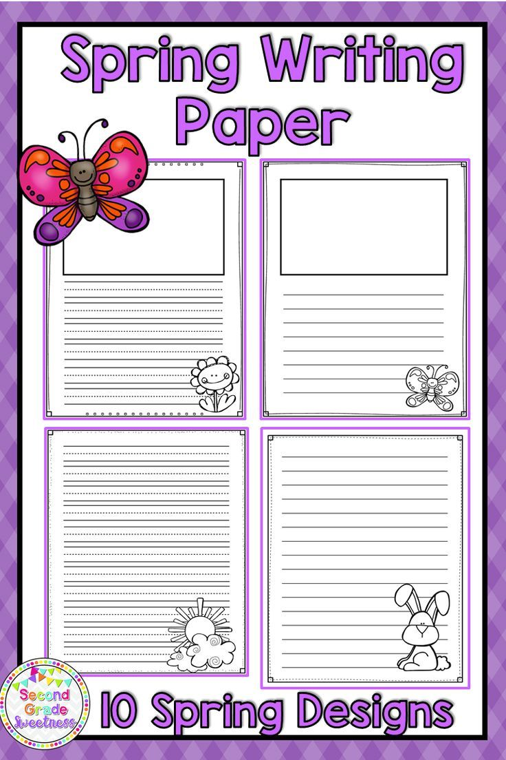 Spring Writing Paper | 2nd - 3rd Grade Classroom Resources