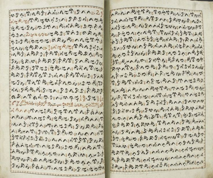 The Lontara script is descended from the Brahmi script of ancient India.  Austronesian languages spoken on the Indonesian island of Sulawesi. Syllabic alphabet / alphasyllabary. Script was once used to write laws, treaties, maps, etc, but are now only used for marriage ceremonies. The Latin script is now favoured in Sulawesi.
