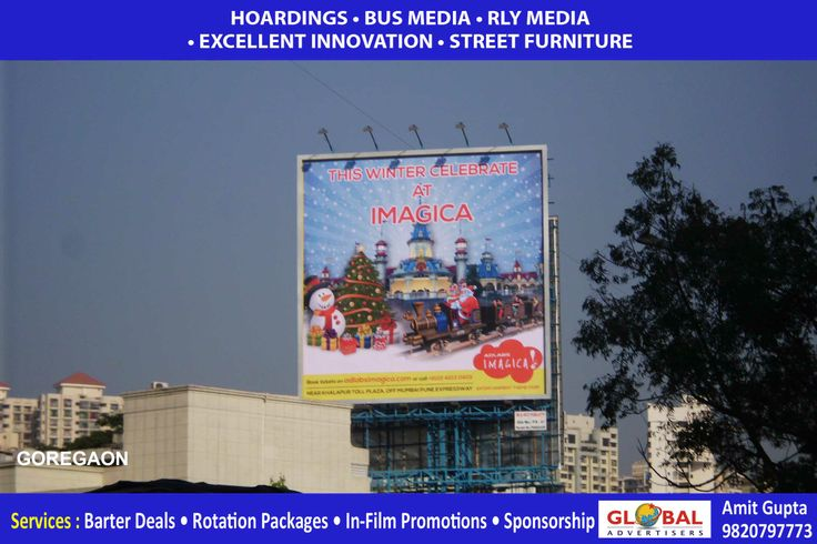 Hoarding in Mumbai - Adlabs Imagica Outdoor Advertising Agency - Global Advertisers: The Ultimate Choice in Outdoor Advertising Premium Quality Hoardings at Prominent Areas of Mumbai, Maharashtra For attractive package deals contact us now – Mr. Sanjeev Gupta -9820082849   ¬¬¬  www.globaladvertisers.in