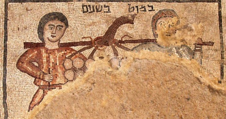 An ancient depiction of Moses' scouts in Canaan found in