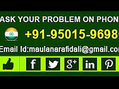 Are you in any problem. the problem that you can not share with any one.and you want solution of that problems.  Vashikaran specialist can help in any kind of situation and in any problem. What is Vashikaran? vashikaran is a kind of science which help in to attract any one to get control over any one and to impress any one.  Vashikaran specialist canhelp you in every problem.   http://www.muslimvashikaranspecialist...