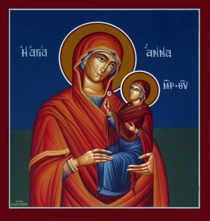 Η Αγία Άννα - Saint Anna