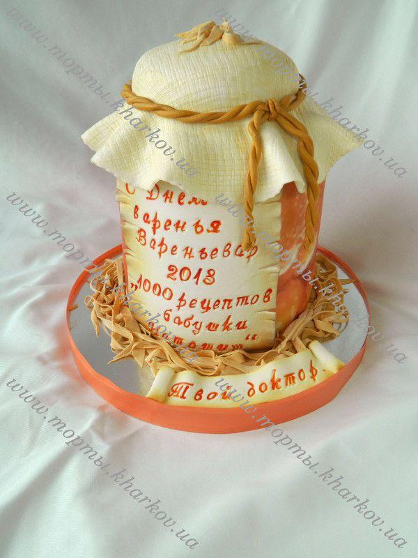 Торт банка персикового варенья