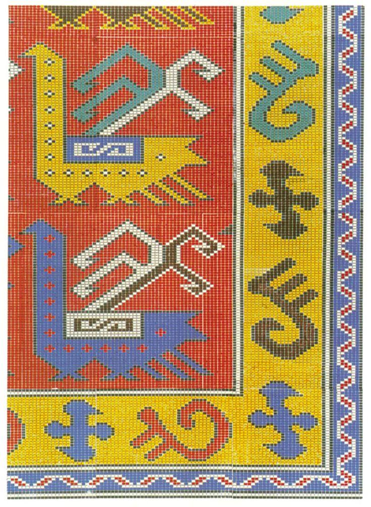 Pattern no.0160-1