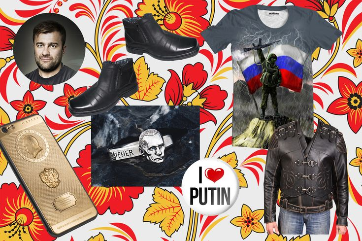 New Russian trend: ultrapatriotic fashion, very pro-Putin, veri anti-Obama