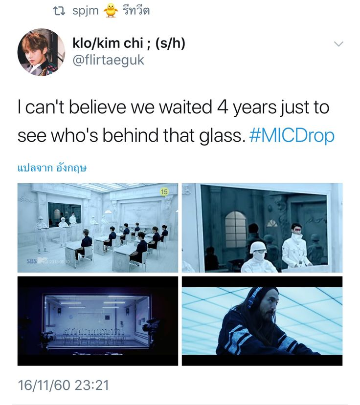 !!!!!!!!!! OMG WHAT I JUST SAW THE TEASER TODAY WHAT IN THE -