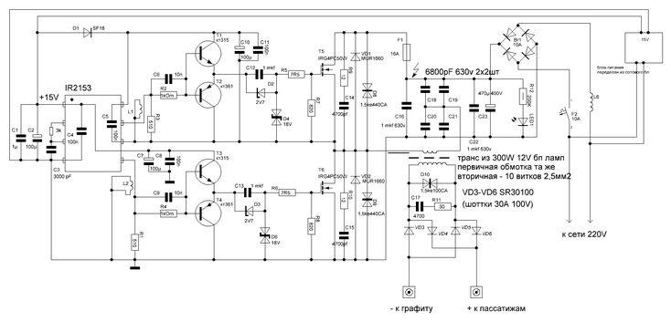 Wire Welder Schematic At Mig Wiring Diagram