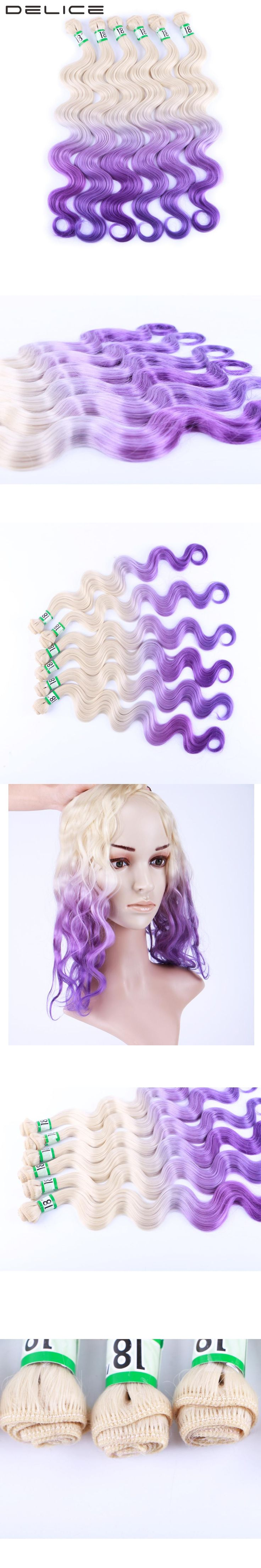 DELICE 6pcs/pack 18inch Blonde Purple Ombre Color Body Wave Hair Weaving Synthetic Hair Extensions Weft Bundles For Women