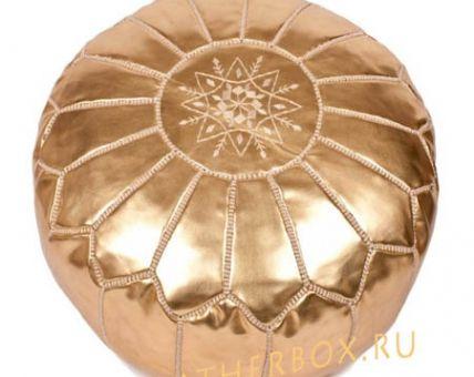 Марокканский кожаный пуф. Золотой