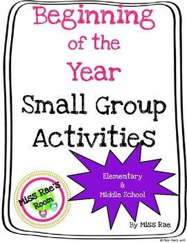 Beginning of the Year Back to School Small Group Activities l ALL content areas l 20+ pages of 9 TEAM BUILDING, ICE BREAKERS, GET TO KNOW YOU, LEARNING STYLE INVENTORY activities and MORE!