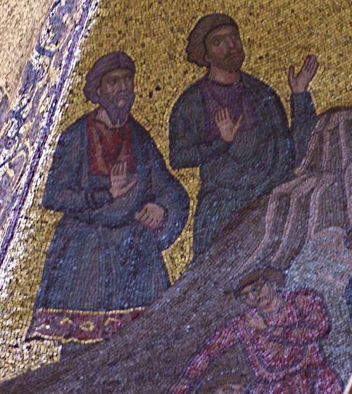 Neck detail, similar to extant Manazan tunic.