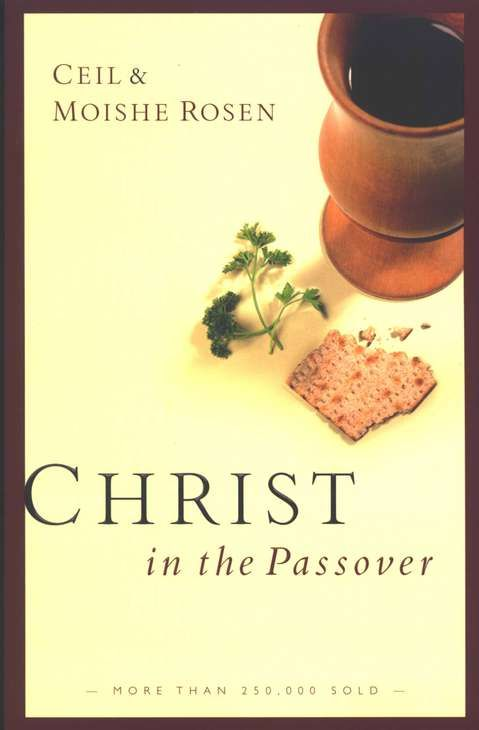 Easter Story for Kids - Christ in the Passover  - INCLUDES list of Books to Read & answer What is Passover by HowToHomeschoolMyChild.com