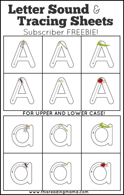 FREE Letter Sound & Letter Tracing Sheets ~ Practice early handwriting AND letter sounds at the same time! | This Reading Mama
