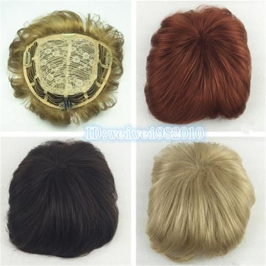 Strongbeauty Toupee Good Quality Synthetic Hair Toupees Loss Top Piece Wig 35 Color