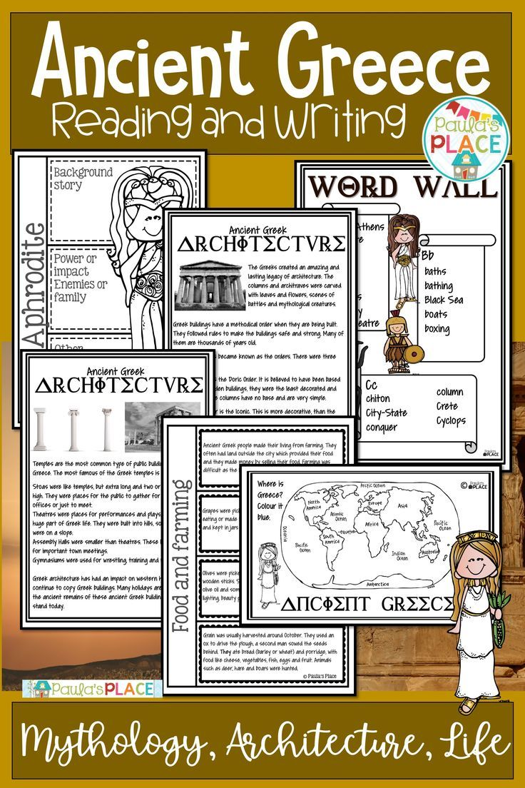 Ancient Greece Activities And Worksheets Ancient Greece Activities Teaching Reading Strategies Reading Comprehension [ 1104 x 736 Pixel ]