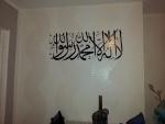 Sticker Shahada  Islamic Stickers