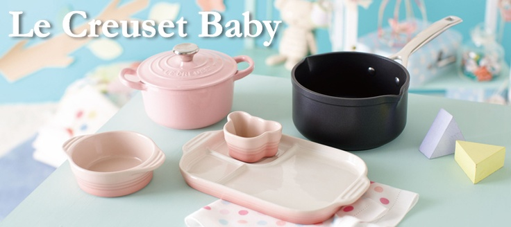 Le Creuset, baby collection.