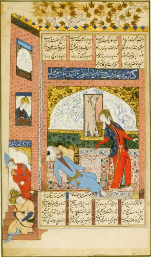 An illustrated and illuminated leaf from a manuscript of Amir Khosrow's Khamsa-i Dihlavi: Khosrow and Shirin Meet in a Hunting Pavilion, Persia, Safavid, Herat, circa 1610<br /> | Lot | Sotheby's