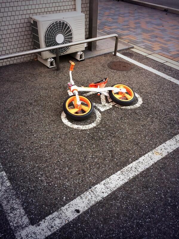 駐輪場の正しい使い方