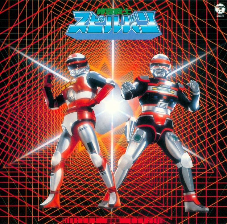 Jikuu Senshi Spielban - 1986/87
