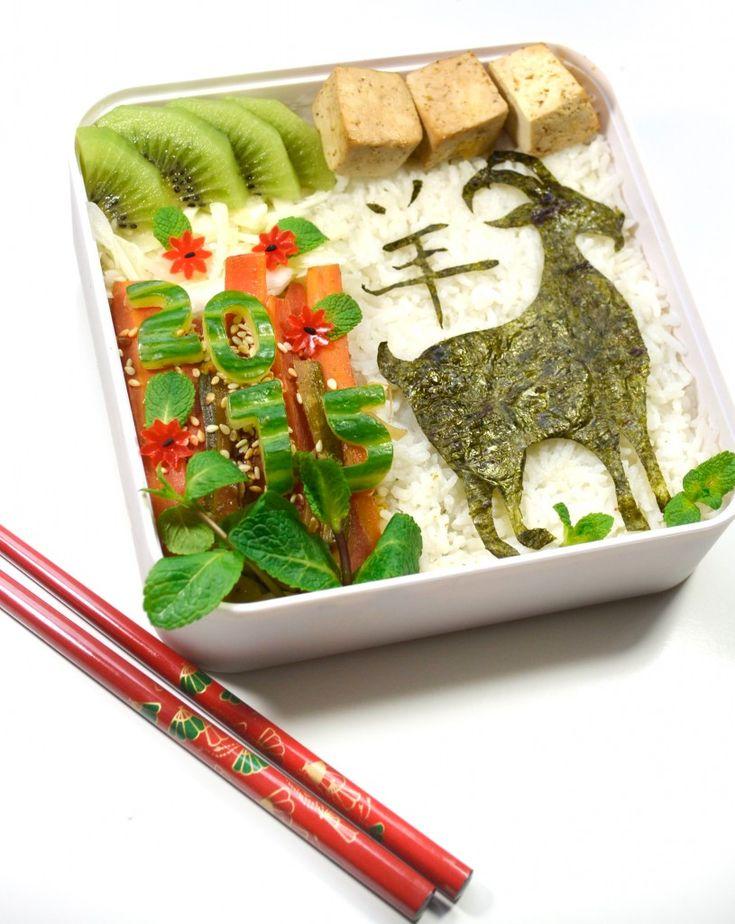 Chinese New Year #Bento with nori goat