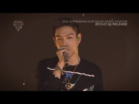 2012~2013 BIGBANG ALIVE GALAXY WORLD TOUR DVD Release spot