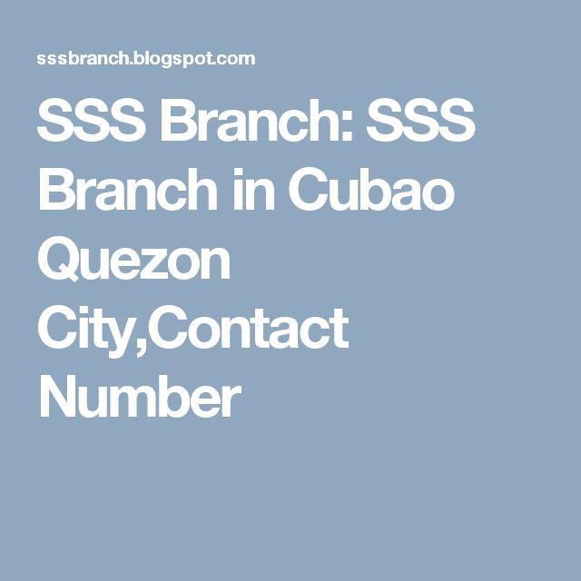 SSS Branch: SSS Branch in Cubao Quezon City,Contact Number