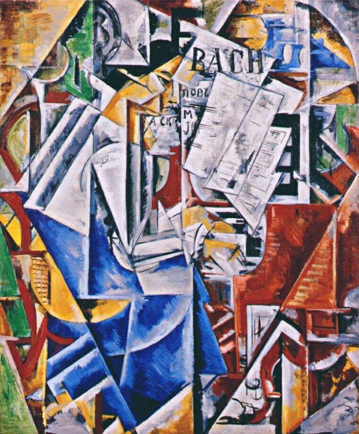 Надежда Удальцова «За пианино» 1915 г.