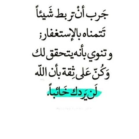الاسلام ديني (@al_islam_dini)   Instagram photos and videos