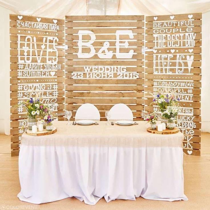 Украшение зала на свадьбу : handmade стиль фото : 6 идей 2017 года на Невеста.info