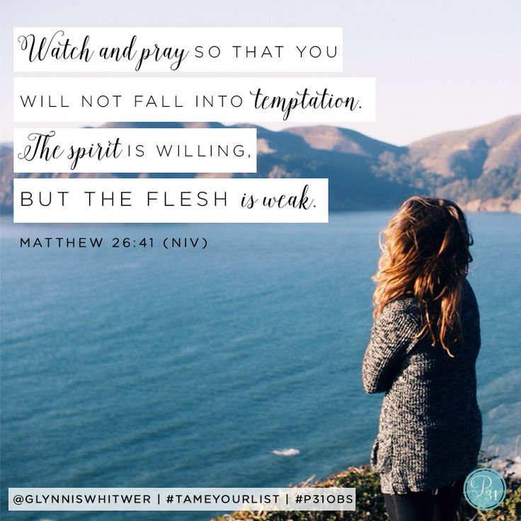 """#TameYourList Proverbs 31 Online Bible Study {Are You There God?}: """"As Glynnis Whitwer reminds us in Taming the To-Do List, even those closest to Jesus gave in to temptation. The solution? He clearly tells us in Matthew 26:41 exactly what we are to do when tempted to do anything wrong, including worry. We are to first 'watch and pray.'"""" ~Melissa Taylor    click here to read the rest of today's #P31OBS blog post --> https://proverbs31.org/online-bible-studies/2015/10/02/are-you-there-god/"""
