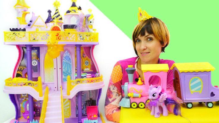 #ЛитлПони и Маша - игры Эквестрия! Мультик из игрушек: СЕЛЕСТИЯ и замок ...