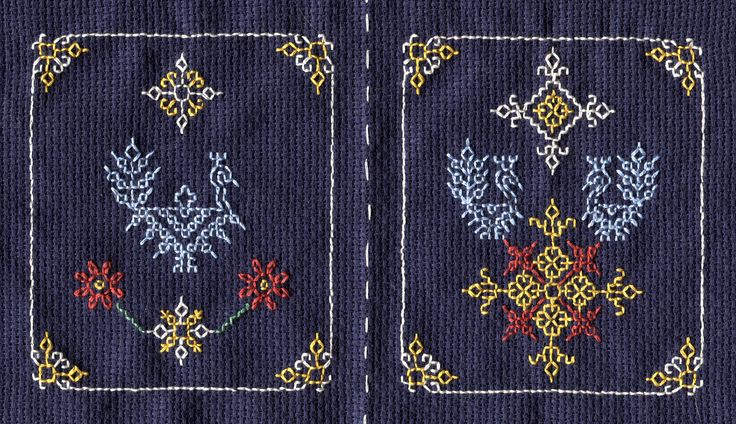 "Kasuti - Needle Book Sampler - 4"" x 7"" - Cotton Floss on 14 count Aida Cloth - Maya Heath - June 2012"