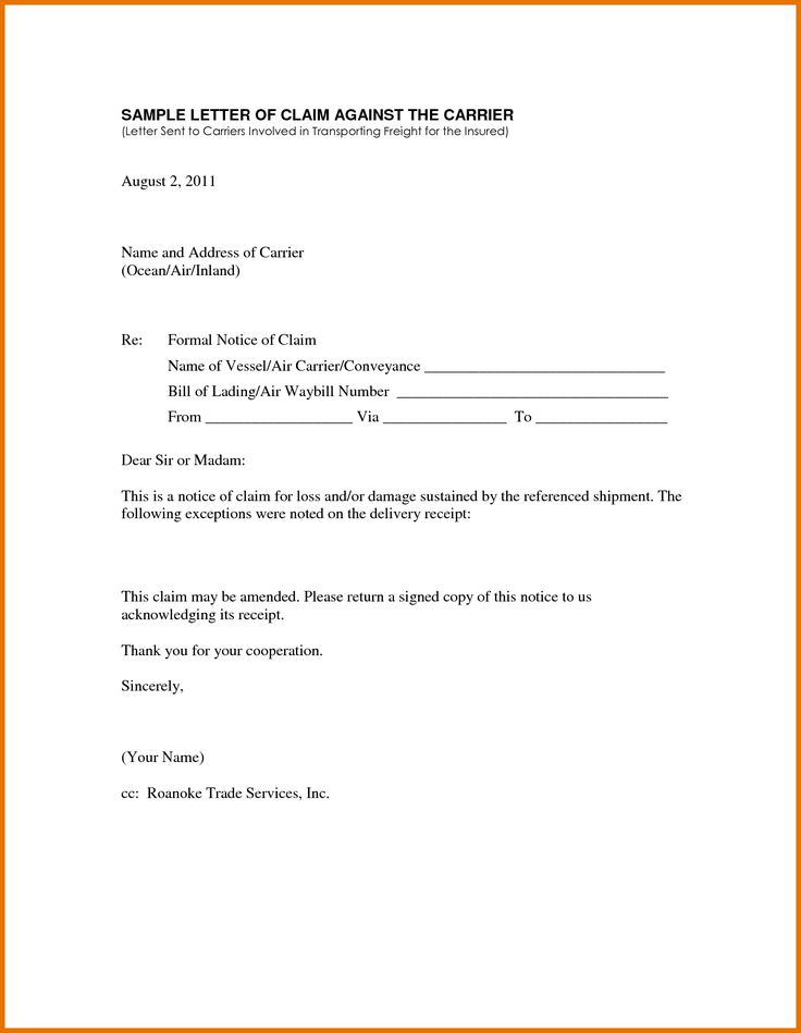 billing letter sample format