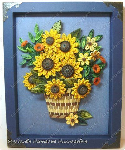 *QUILLING ~ The painting mural drawing crafts product frame mat Quilling Paper Quilling panel strip Cardboard photo 1