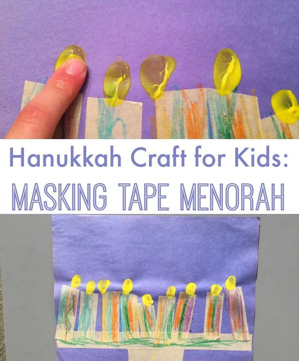 A Masking Tape Menorah is a simple and fun Hanukkah craft for kids.