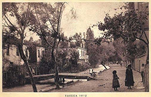 1912, Edessa Macedonia Hellas