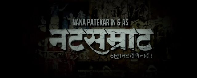 Natsamrat 2016 Full Marathi Movie Free Download Mp4 HD Avi 3gp