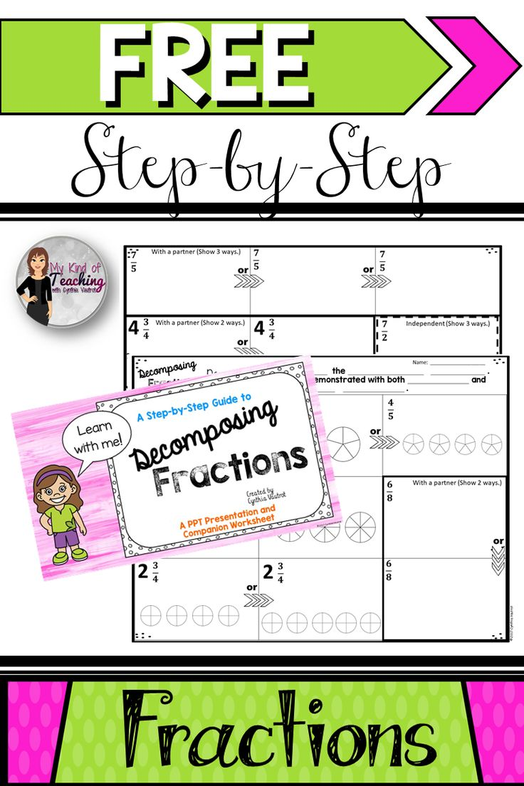 Fractions stepbystep ppt and worksheet