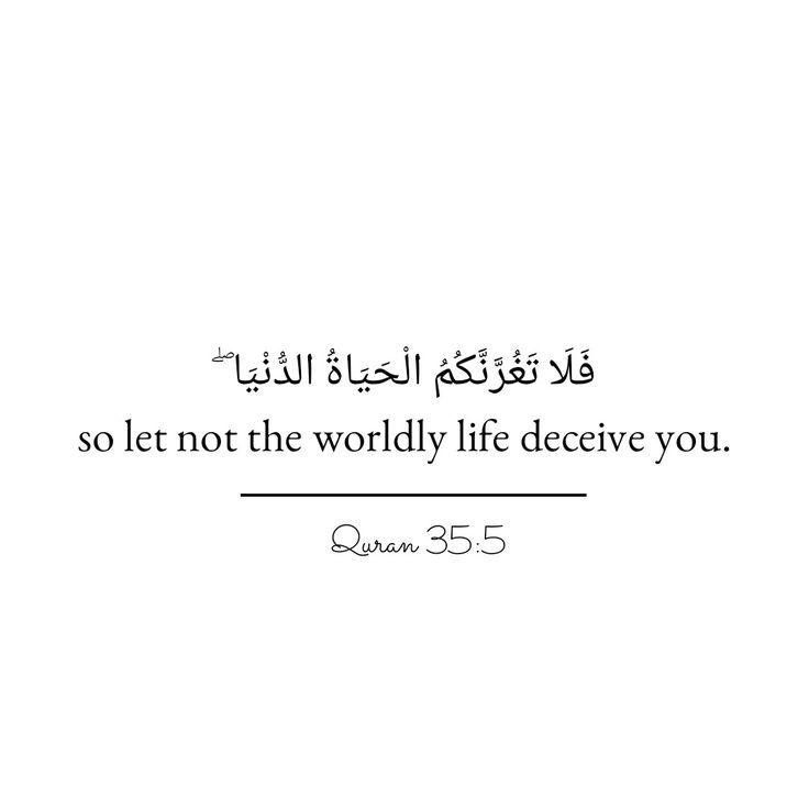 Quran 35:5