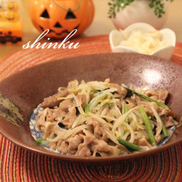 節約*豚肉・もやし・小松菜の中華味噌炒め