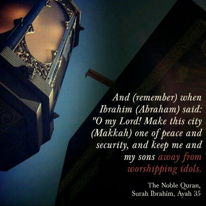 May Allah protect and guide us all
