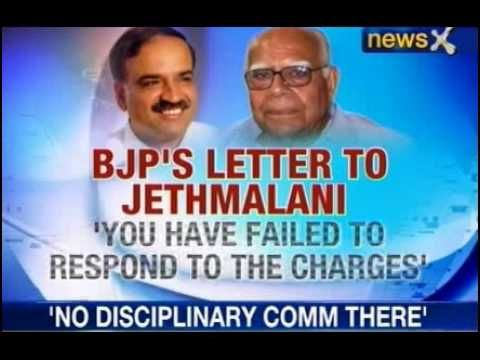 Ram Jethmalani expelled for his anti-party remarks