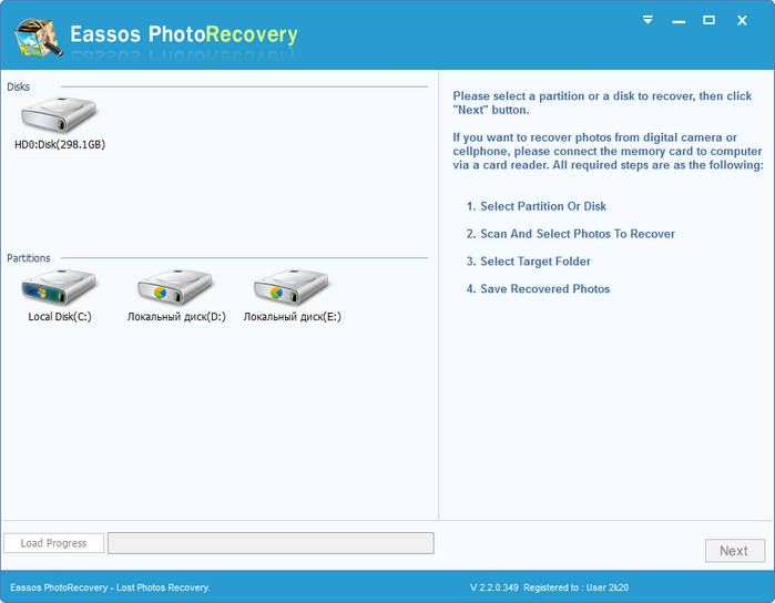 Aidfile recovery 3.2.0.0 incl activater vokeon h33t
