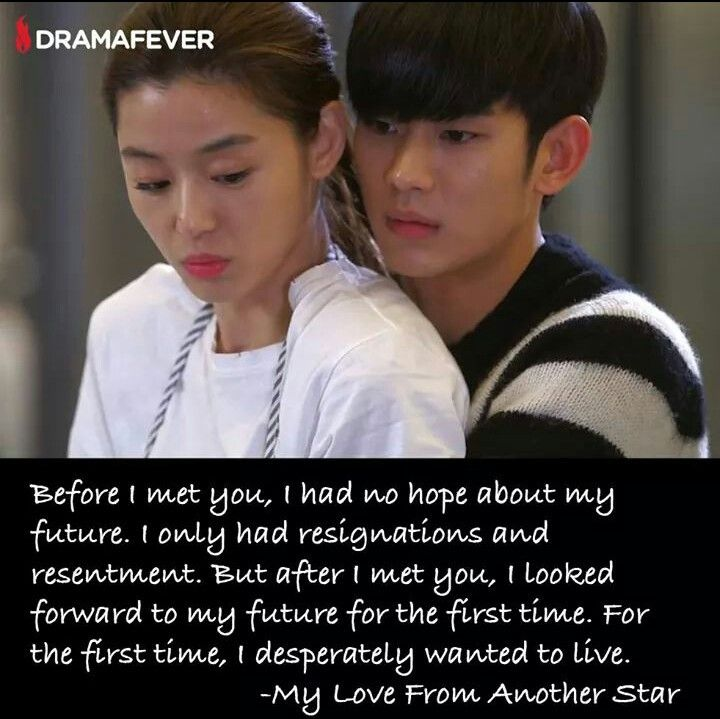 17 Best Images About K Drama Quotes On Pinterest Boys