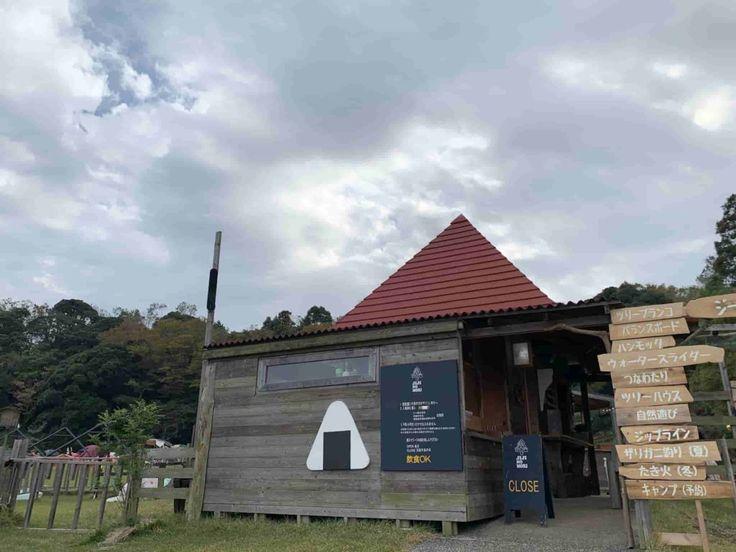 ドイツ 村 キャンプ グランピングリゾート フェーリエンドルフ│公式サイト