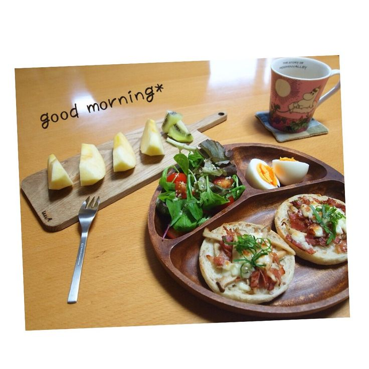 休日の朝ごはん♡  フルーツ、野菜をモリモリ食べて朝からお腹いっぱい♪ * イングリッシュマフィン  エリンギ、ベーコン、チーズ乗せ○  のんびり、ゆったりな朝ごはんはそれだけで幸せ◎