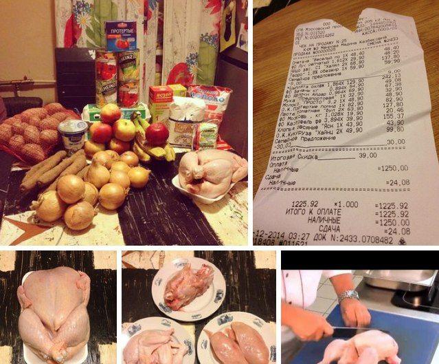 Можно ли неделю кормить семью на 1500 рублей