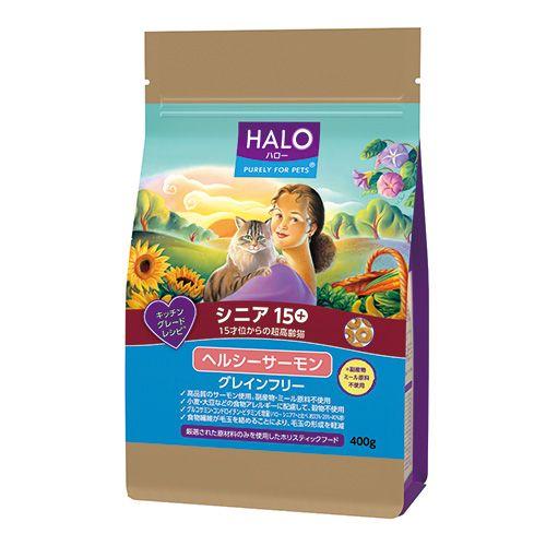 ハロー シニア15+ グレインフリー ヘルシーサーモン [猫用]           |AEONPET ONLINE