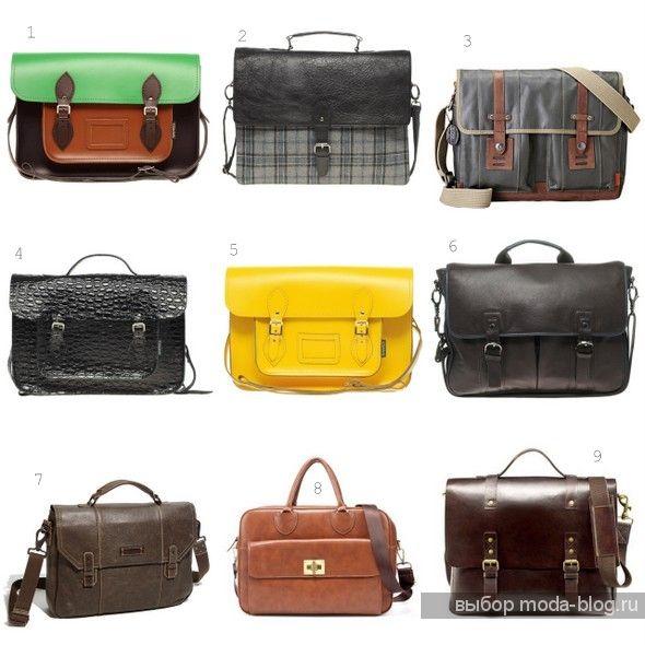 Модные сумки рюкзаки 2012 года рюкзаки в оренбурге